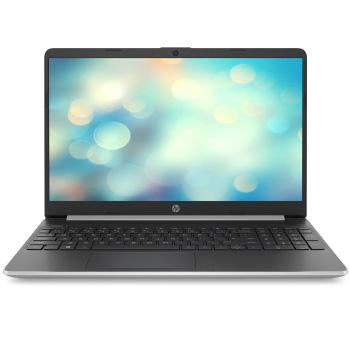 Promoción fin de verano Portátil HP N4020, 8GB RAM, 256GB SSD