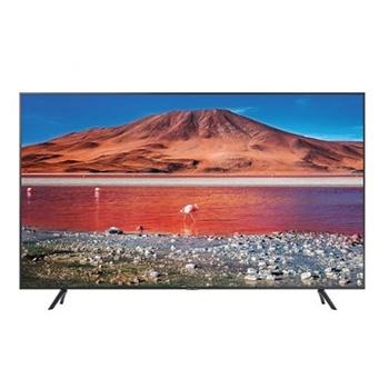 Promoción fin de verano TV Samsung Serie 7 de 43, 50 y 55